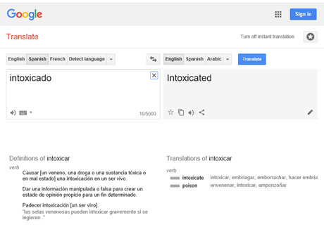 When Intoxicado ≠ Intoxicated: Avoiding False Friends and Critical Consequences in Machine Translation